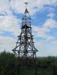 Geodätischer Signalturm
